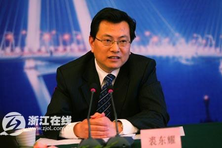 嘉兴市委常委、常务副市长裘东耀