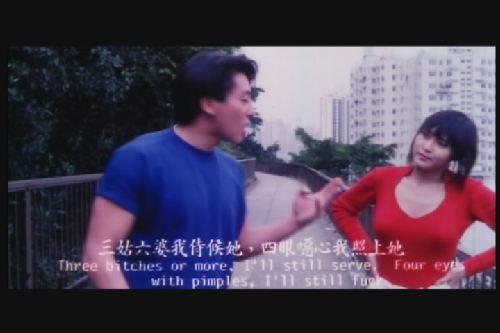 吴雪雯肉香剧照