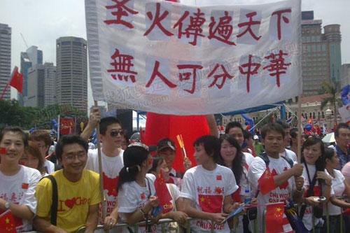 华人高举旗帜
