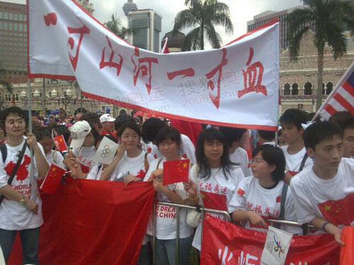 华人捍卫北京奥运