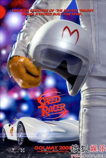 图:《极速赛车》精美海报欣赏 - 1