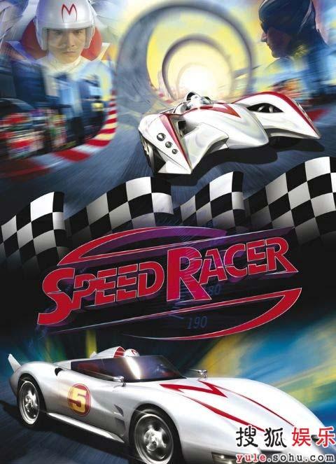 图:《极速赛车》精美海报欣赏 - 4