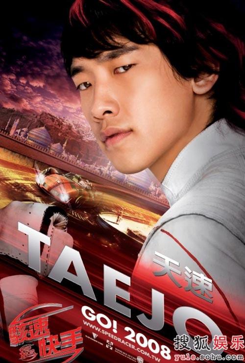 图:《极速赛车》精美海报欣赏 - 9