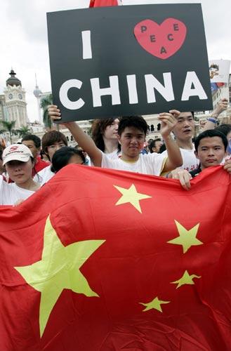 """打出""""我爱中国""""标语"""