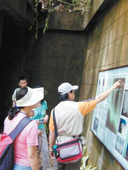 桃园县政府在战备隧道前悬挂简介。台湾《中国时报》郭石城摄