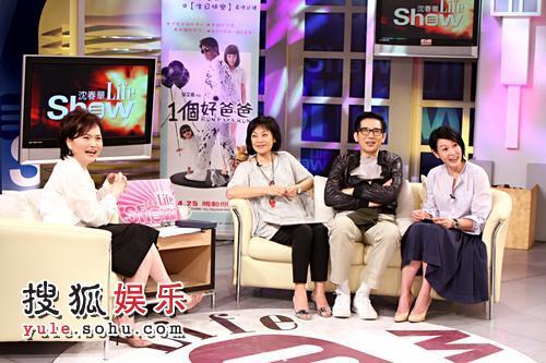 张艾嘉 刘若英上《沉春华Live show》宣传新片