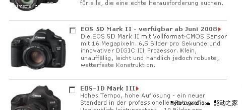 再传佳能全画幅数码单反5D Mark II于六月登场