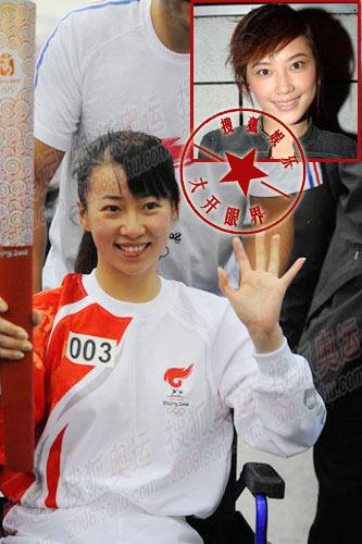 感动中国的火炬手 身残志坚的金晶---酷似应采儿