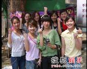 图:《美丽之星》 - 华东交通大学学生报名1