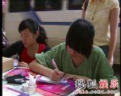 图:《美丽之星》 - 华东交通大学学生报名2