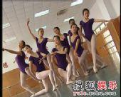 图:《美丽之星》学生报名 - 南昌大学舞蹈班