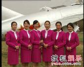 图:《美丽之星》-南昌航空工业学院空乘专业学