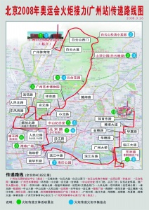 广州传递路线图