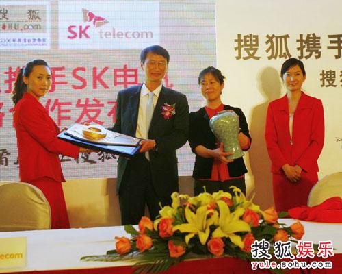 搜狐与SK电讯交换礼物