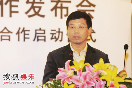 中国互联网协会秘书长黄澄清先生致辞