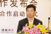 发布会― 中国互联网协会秘书长黄澄清
