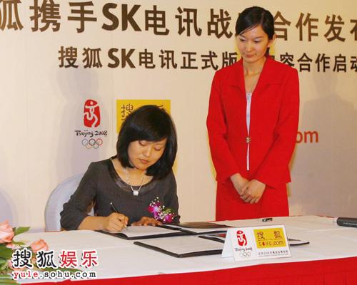 发布会— 搜狐娱乐事业部总监邓晔签署协议