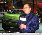最前卫造型--Jeep概念车