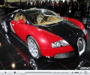 车展最贵--2500万布加迪卫航