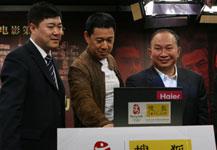 搜狐《赤壁》官网正式启动