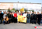4月23日搜狐网友报道团
