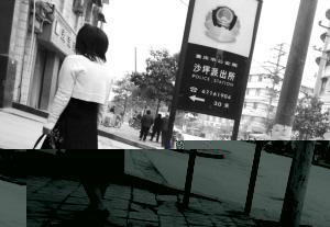 女教师陈冰来到派出所接受调解本组图片均由本报记者 毛仁东 摄