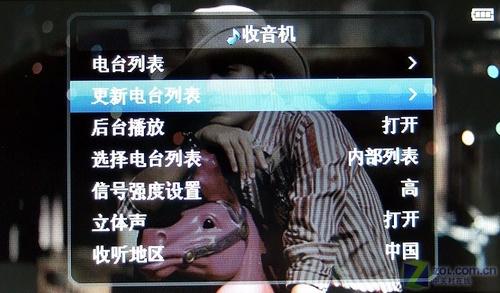 4.3英寸大宽屏直播RMVB 昂达VX767评测