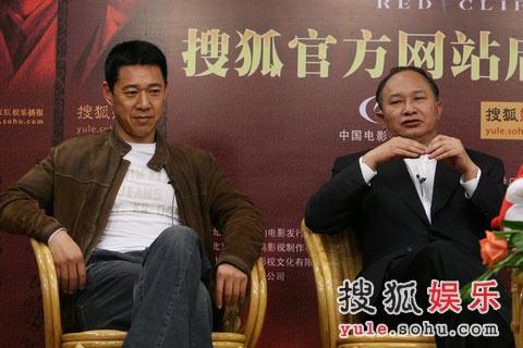 《赤壁》官网启动-张丰毅和吴宇森