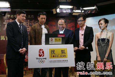 《赤壁》官网启动-蒋德富张丰毅吴宇森