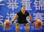 图文:全国锦标赛105以上公斤级 高乐准备试举
