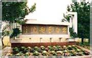 君陶艺术院