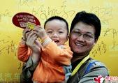 北京08国际车展报道团第一天