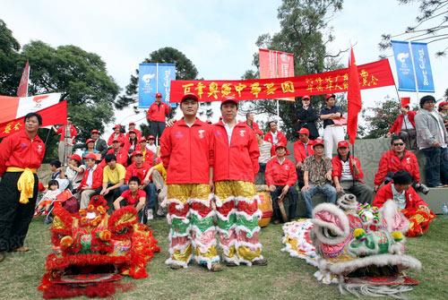 布城(4月11日):百年奥运,中华团员