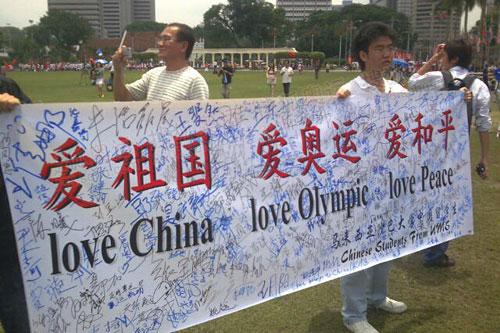 吉隆坡(4月21日):爱祖国,爱奥运,爱和平
