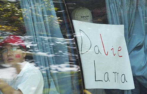 新德里(4月17日):达赖集团就是大骗子