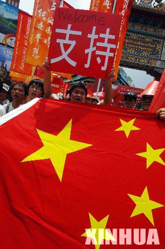 曼谷(4月19日):支持祖国