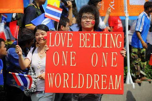 曼谷(4月19日):爱北京,同一个世界,同一个梦想