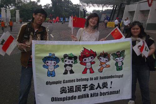雅加达(4月22日):奥运属于全人类