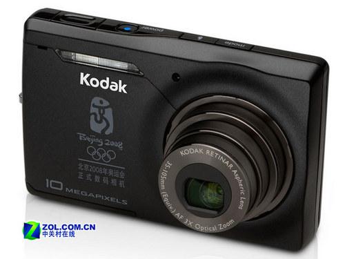 为北京奥运助威 柯达纪念版相机M2008上市