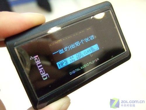 廉价纯音乐MP3热卖 歌美M5+售价199