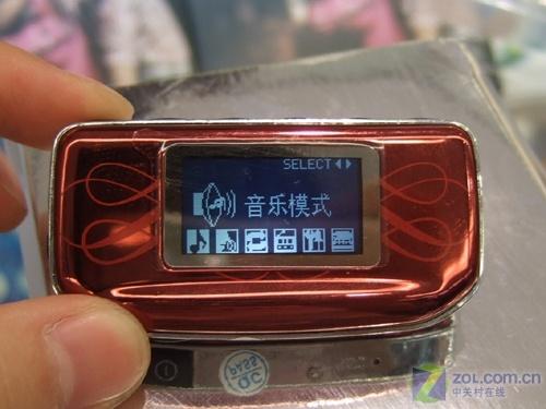 """2GB仅售199元 个性""""口琴""""MP3到货热卖"""