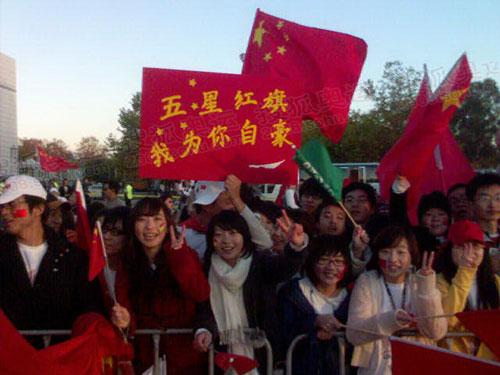 华人赶赴为北京奥运欢呼  五星红旗我为你自豪