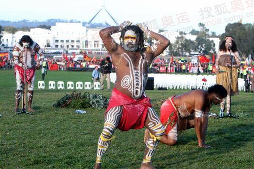 原住人表演