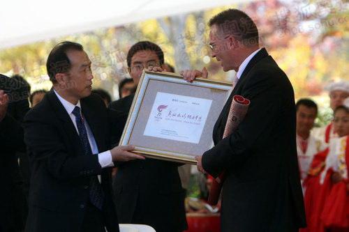中国驻澳大利亚大使章均赛向斯坦霍夫赠送举办城市证书