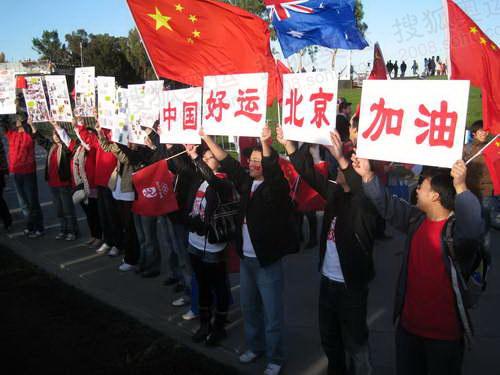 中国好运 北京加油