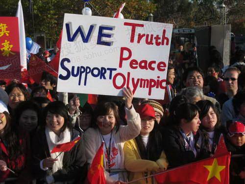 我们相信和平 支持奥运
