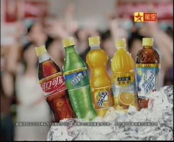 可口可乐抽奖活动带给民众奥运体验 系列饮料