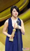 颁奖现场:尹恩惠获电视最佳女主角泣不成声