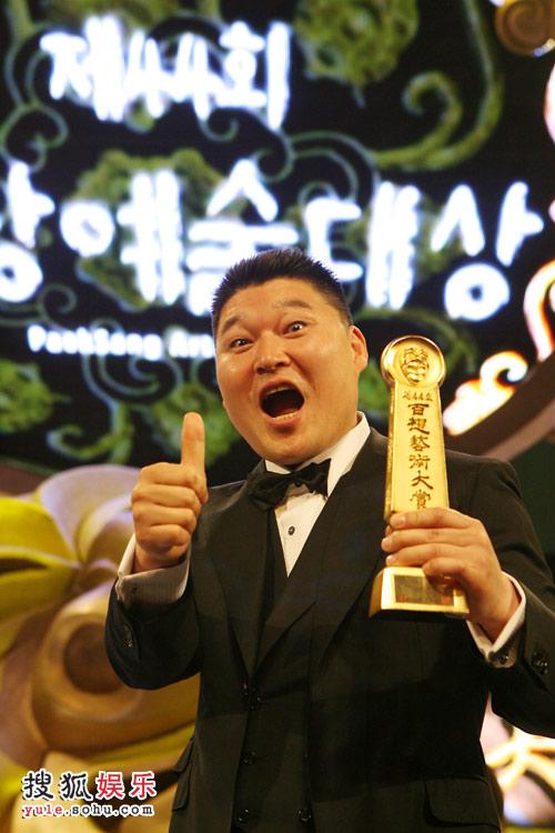 姜虎东获电视大奖:出大事了