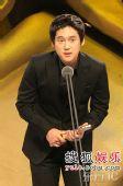 图:现场 宋昌义凭《黄金新娘》获最佳男新人